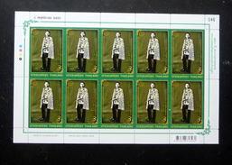 Thailand Stamp FS 2013 120th Birthday HM King Prajadhipok - Thailand