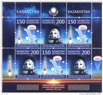 2013. Kazakhstan, Space, 50y Of First Flight In Space Of  V. Tereshkova, Sheetlet, Mint/** - Space