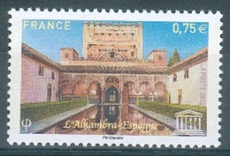 France, The Alhambra, Granada, Spain, 2010, MNH VF  Official UNESCO - Unused Stamps