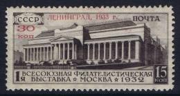 Russia: Mi 427 Y   Postfrisch/neuf Sans Charniere /MNH/** WM 7 Liegend 1933 - 1923-1991 UdSSR