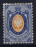 Russia: Mi Mi Nr 6  Sc Nr 9  MH/* Falz/ Charniere No WM Perfo 12.25*12.50 No Thin Only Some Gum Missing 1858 - 1857-1916 Imperium