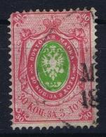 Russia: Mi Nr 23 Y   Obl./Gestempelt/used   1866 - 1857-1916 Imperium