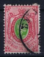 Russia: Mi Nr 23 Y   Obl./Gestempelt/used   1866 - 1857-1916 Empire