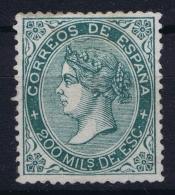 Spain: Ed 100 Mi Nr 95 Not Used (*) SG   1868 - 1868-70 Gobierno Provisional
