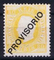Portugal  Mi Nr 86  Not Used (*) SG    1892 - Unused Stamps