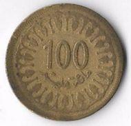Tunisia 1960 100 Millim [C733/2D] - Tunisia