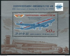 NORTH KOREA 2017 40TH ANNIVERSARY OF JOINING ICAO BY DPRK SOUVENIR SHEET - Airplanes