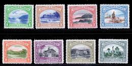 Trinidad & Tobago 1935-1937 MH Short Set To 48c SG 230/237 Cat £30 - Trinidad & Tobago (...-1961)