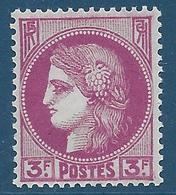 FRANCE - YT N°376 - 3f. Lilas-rose - Type Cérès - Neuf** TTB Etat - Nuovi