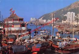 The Floating Population Of Hong Kong - Chine (Hong Kong)