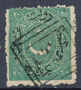 Stamp Turkey Used Lot#3 - 1858-1921 Ottoman Empire
