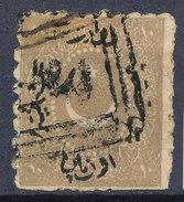 Stamp Turkey Used Lot#4 - 1858-1921 Ottoman Empire