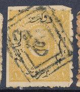 Stamp Turkey Used Lot#5 - 1858-1921 Empire Ottoman