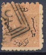Stamp Turkey Used Lot#6 - 1858-1921 Empire Ottoman