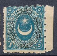 Stamp Turkey Used Lot#7 - 1858-1921 Ottoman Empire