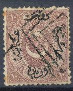 Stamp Turkey Used Lot#8 - 1858-1921 Ottoman Empire