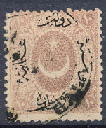 Stamp Turkey Used Lot#10 - 1858-1921 Empire Ottoman