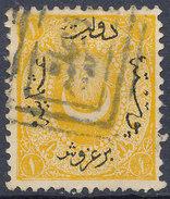 Stamp Turkey Used Lot#11 - 1858-1921 Ottoman Empire