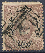Stamp Turkey Used Lot#12 - 1858-1921 Ottoman Empire