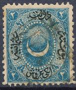 Stamp Turkey Used Lot#13 - 1858-1921 Empire Ottoman
