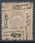 Stamp Turkey Used Lot#14 - 1858-1921 Ottoman Empire