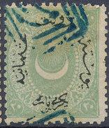 Stamp Turkey Used Lot#17 - 1858-1921 Ottoman Empire