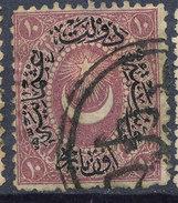 Stamp Turkey Used Lot#20 - 1858-1921 Ottoman Empire
