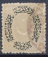 Stamp Turkey Used Lot#21 - 1858-1921 Empire Ottoman