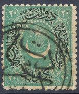 Stamp Turkey Used Lot#22 - 1858-1921 Empire Ottoman