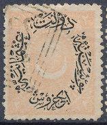 Stamp Turkey Used Lot#23 - 1858-1921 Ottoman Empire