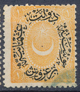 Stamp Turkey Used Lot#24 - 1858-1921 Empire Ottoman