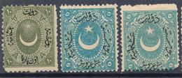 Stamp Turkey  Lot#25 - 1858-1921 Ottoman Empire