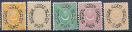 Stamp Turkey  Lot#26 - 1858-1921 Empire Ottoman