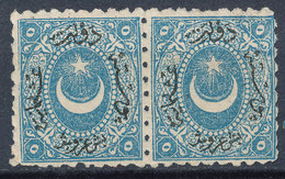 Stamp Turkey  Lot#29 - 1858-1921 Empire Ottoman