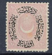 Stamp Turkey  Lot#31 - 1858-1921 Ottoman Empire