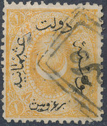 Stamp Turkey  Lot#33 - Oblitérés