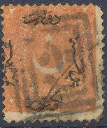 Stamp Turkey  Lot#34 - Oblitérés