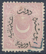 Stamp Turkey  Lot#35 - 1858-1921 Ottoman Empire