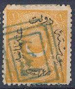 Stamp Turkey  Lot#36 - 1858-1921 Empire Ottoman