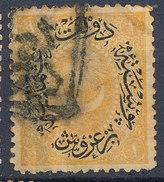 Stamp Turkey  Lot#37 - 1858-1921 Empire Ottoman