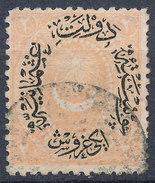 Stamp Turkey  Lot#38 - 1858-1921 Ottoman Empire
