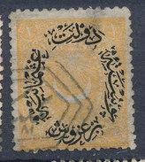 Stamp Turkey  Lot#39 - 1858-1921 Ottoman Empire