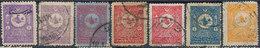 Stamp Turkey  Lot#40 - 1858-1921 Empire Ottoman