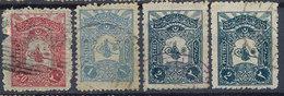 Stamp Turkey  Lot#42 - 1858-1921 Ottoman Empire