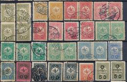 Stamp Turkey  Lot#43 - 1858-1921 Ottoman Empire