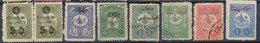 Stamp Turkey  Lot#44 - 1858-1921 Empire Ottoman