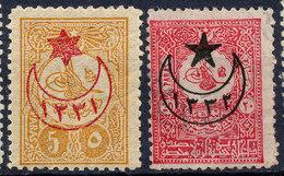 Stamp Turkey  Lot#46 - Ongebruikt