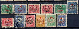 Stamp Turkey  Lot#49 - 1858-1921 Ottoman Empire