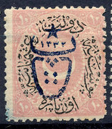 Stamp Turkey Overprint  Lot#50 - 1858-1921 Empire Ottoman