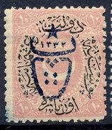 Stamp Turkey Overprint  Lot#51 - 1858-1921 Ottoman Empire
